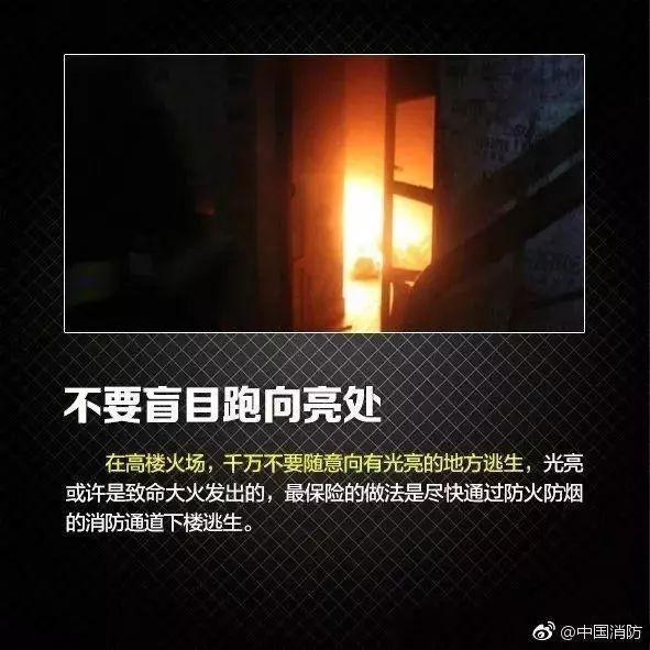 沈阳大火消防通道被车辆堵塞,车主被公安部门调查!