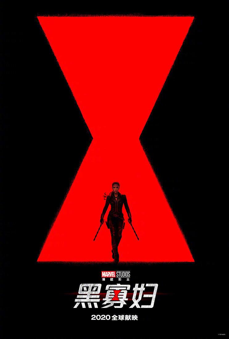 《黑寡妇》全球首支先导预告片出炉,2020年北美上映_斯嘉丽·约翰逊