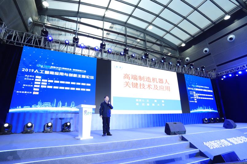 中国工程院院士王耀南对高端机器人技术的解析