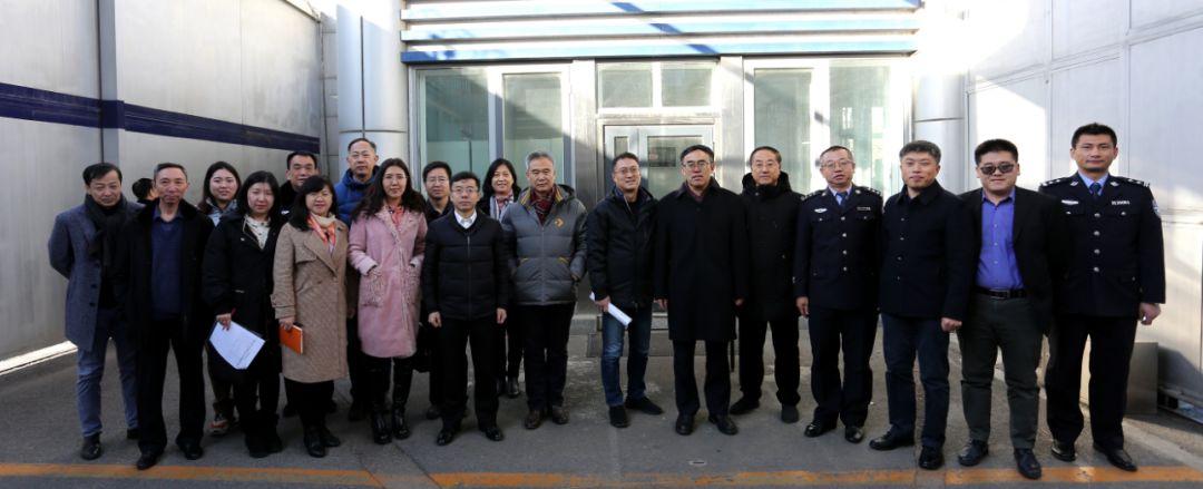 北京大学第六医院院长陆林院士带队调研大连市社会心理服务体系建设试点工作