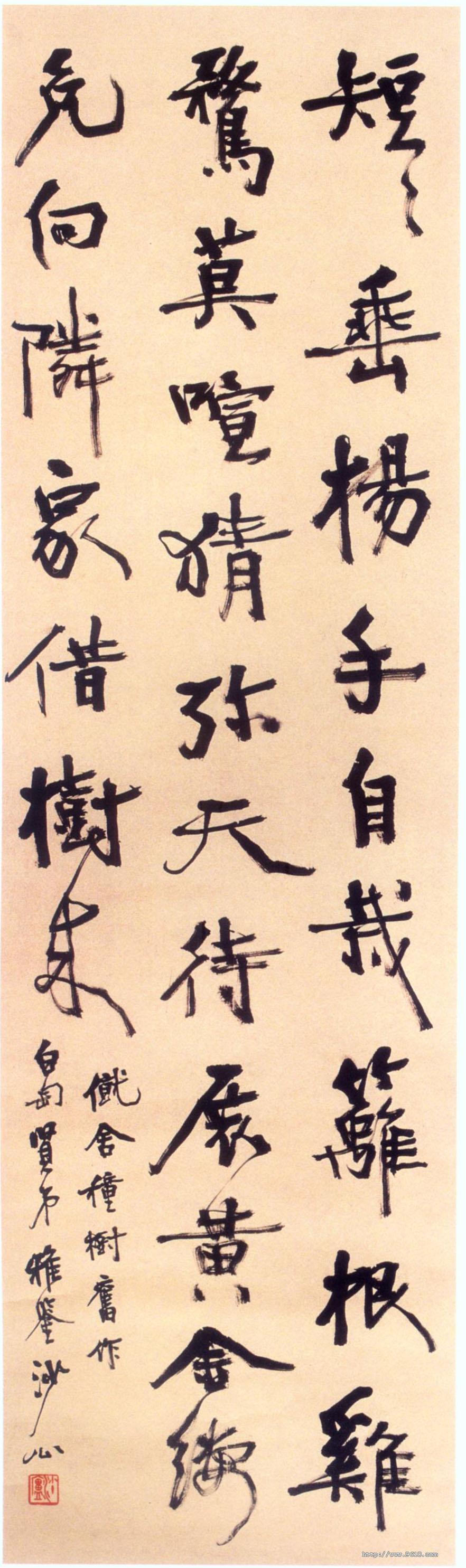 近代学院派书法家胡小石的碑体值得收藏
