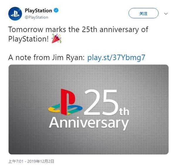 PlayStation迎25周年紀念日官方將舉行一系列慶祝活動_索尼