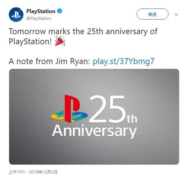 PlayStation迎25周年纪念日官方将举行一系列庆祝活动_索尼