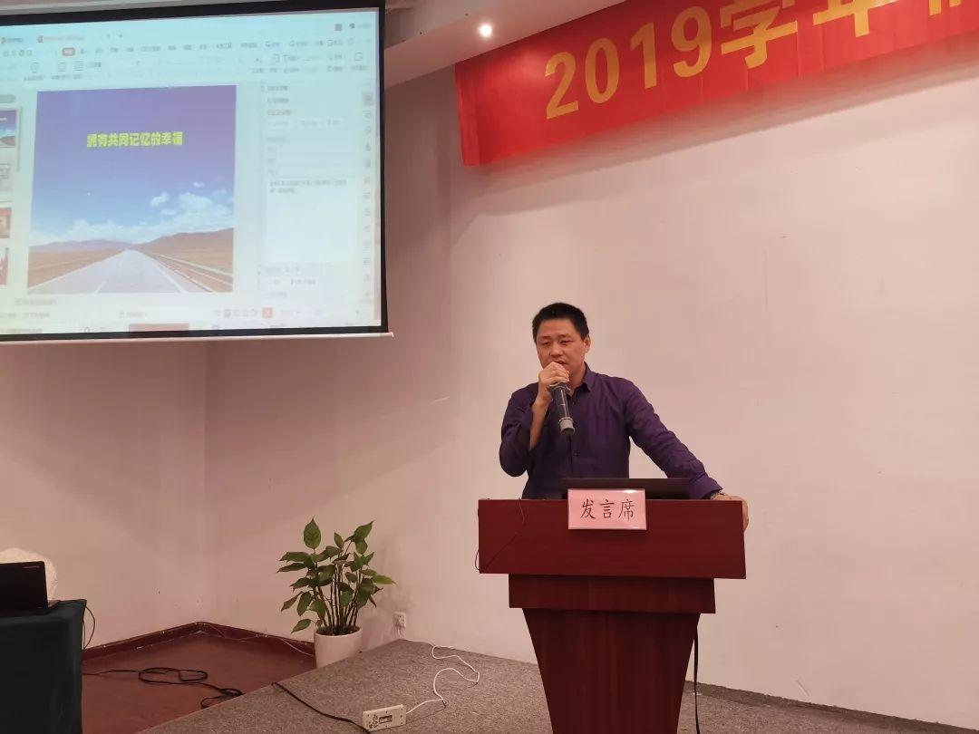 国家宪法日,衢江区实验中学在行动!_腾讯网