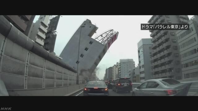 日本专家:30年内东京正下方大概率发生大地震,需