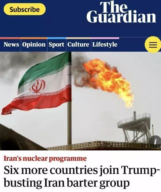 英法德发声明:又有六个欧洲国家绕开美元、维护与伊朗贸易_中欧新闻_欧洲中文网