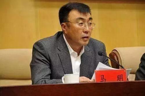 内蒙古自治区政协原副主席马明严重违纪违法被开除党籍和公职