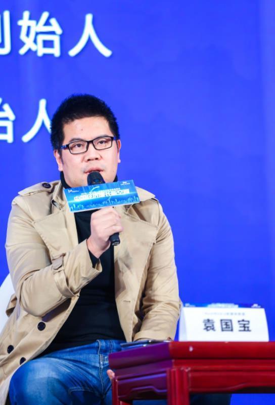 袁国宝:在媒体领域的竞争中把握用户需求才是王道