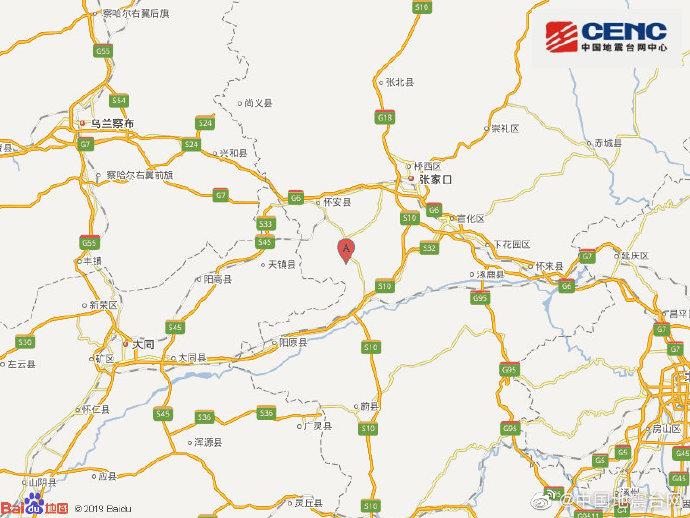 河北张家口市怀安县附近发生3.5级左右地震