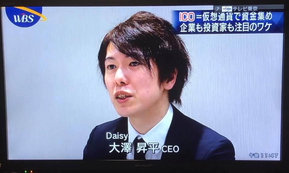 """东京大学""""准教授""""歧视中国人 教职或不保 合作企业被""""吓跑"""""""