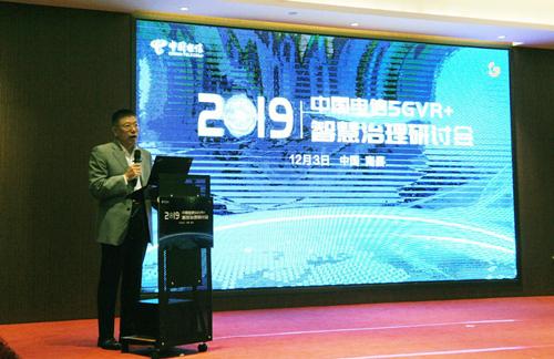 接入5G!中国电信发布天翼无人机使能平台