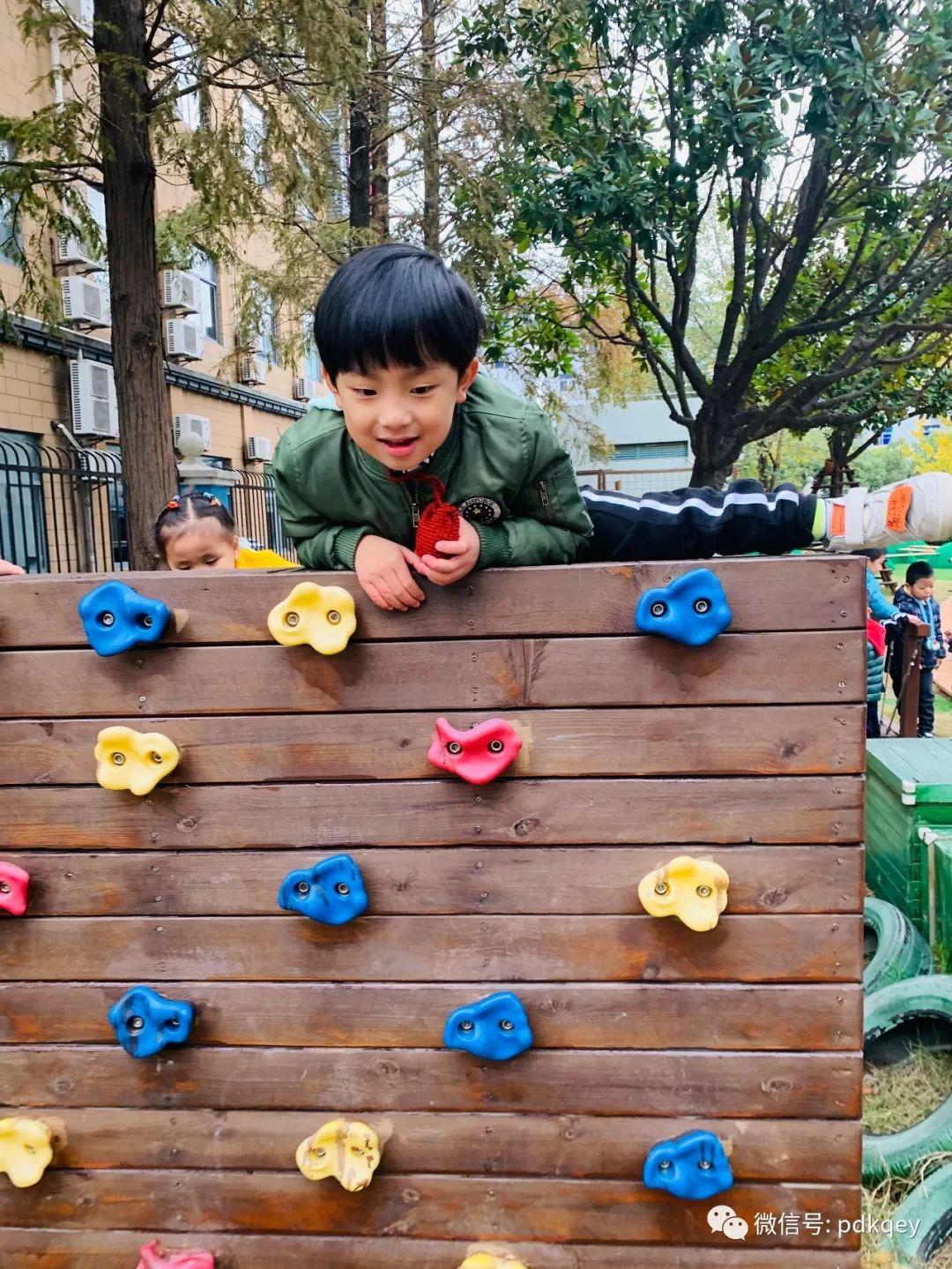 精彩校园 学会感恩,与爱同行 康桥第二幼儿园感恩节主题活动花絮图片