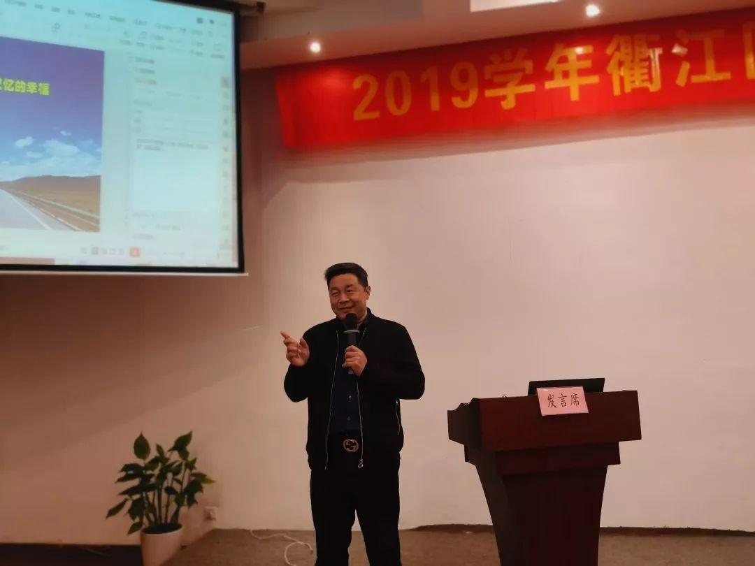 你的坚守成就幸福与荣光|衢江区实验中学庆祝第35... _手机搜狐网