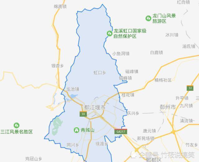 都江堰gdp_搜狐旅游 搜狐网