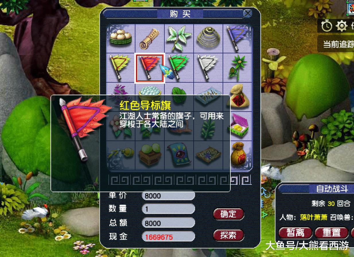 梦幻西游:古玩商人玩盘子,连续摸底三天,你看了就知道赚不赚钱