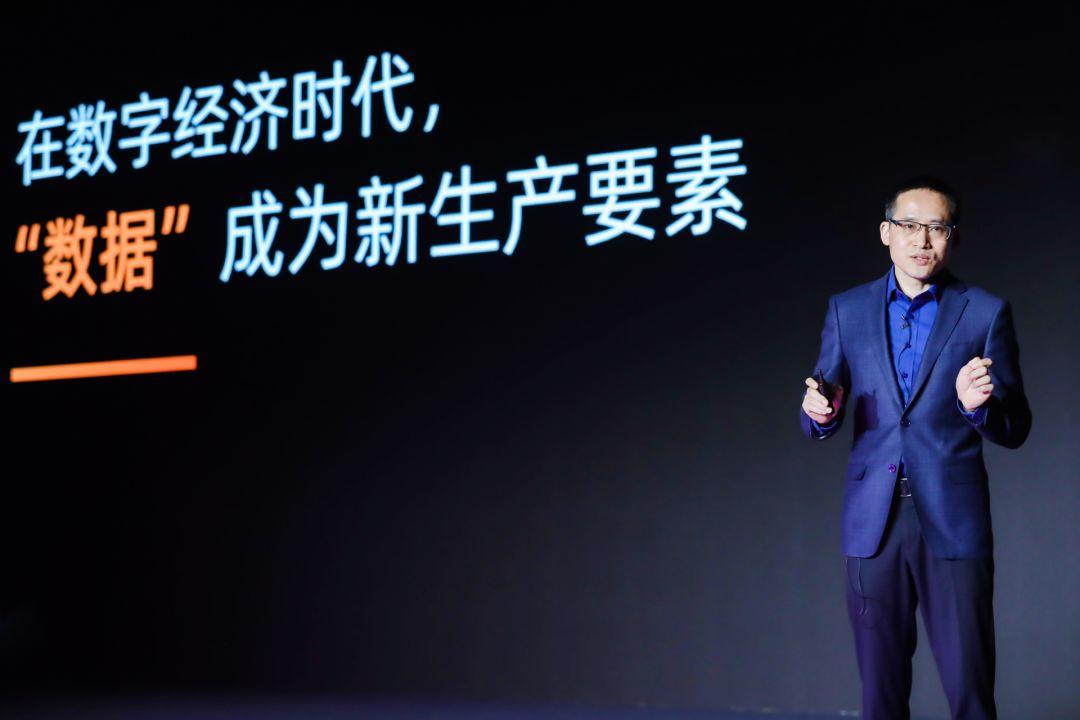 阿里云张建锋:工业互联网不是工业自动化