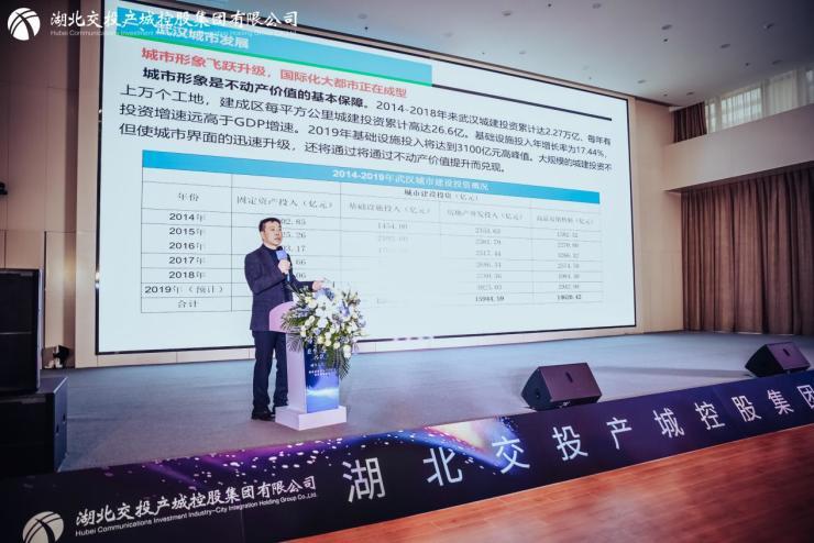 黑龙江2021城市gdp_黑龙江城市地图