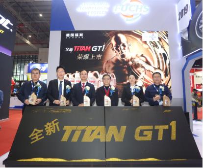 快讯 | 福斯参加法兰克福展 并发布TITAN GT1系列机油