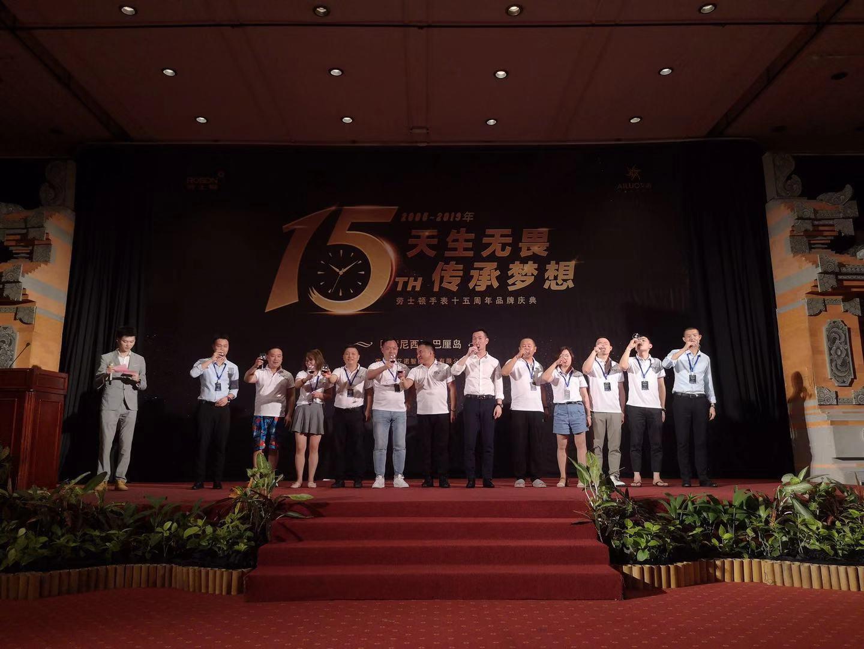 劳士顿十五周年品牌庆典,开启国表全新定义!