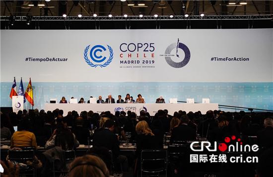 2019联合国气候变化大会在马德里开幕中方认为应立即携手采取切实行动应对气候变化