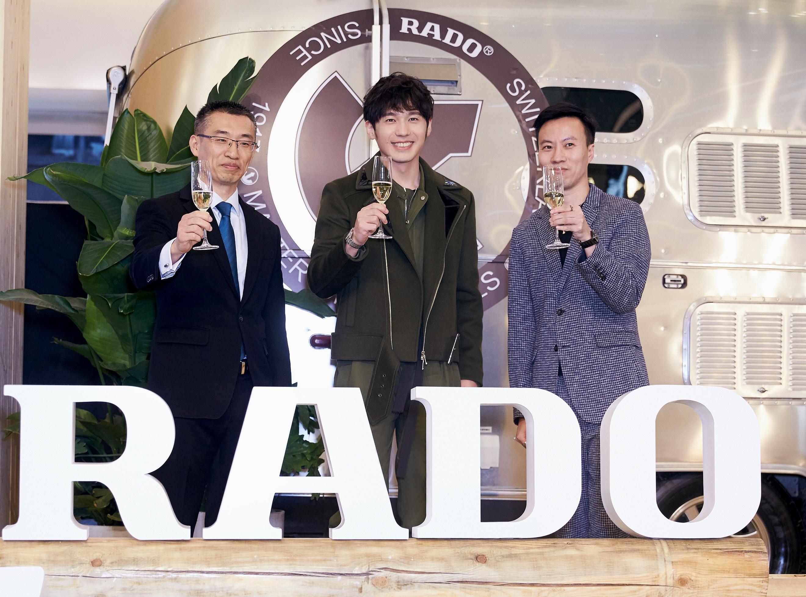"Rado瑞士雷达表携手白宇共同揭幕""库""玩生活快闪店"