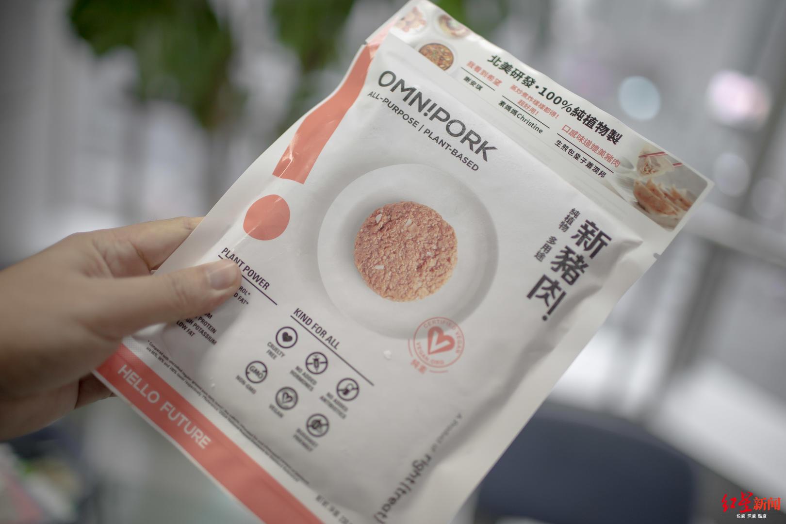 人造肉国内首次开售?!这家素食食品公司立即打脸