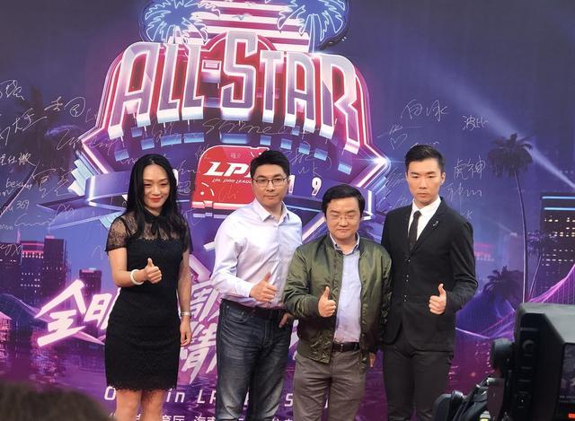 腾竞体育联席CEO金亦波&林松:英雄联盟电竞2019年都做了什么