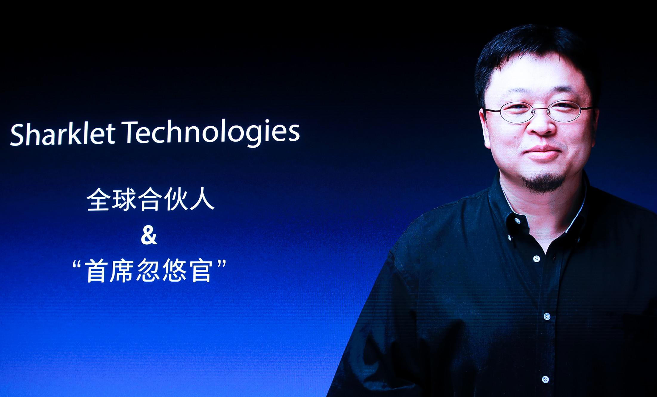 """罗永浩再创业 罗永浩的""""黑科技""""究竟是什么?"""
