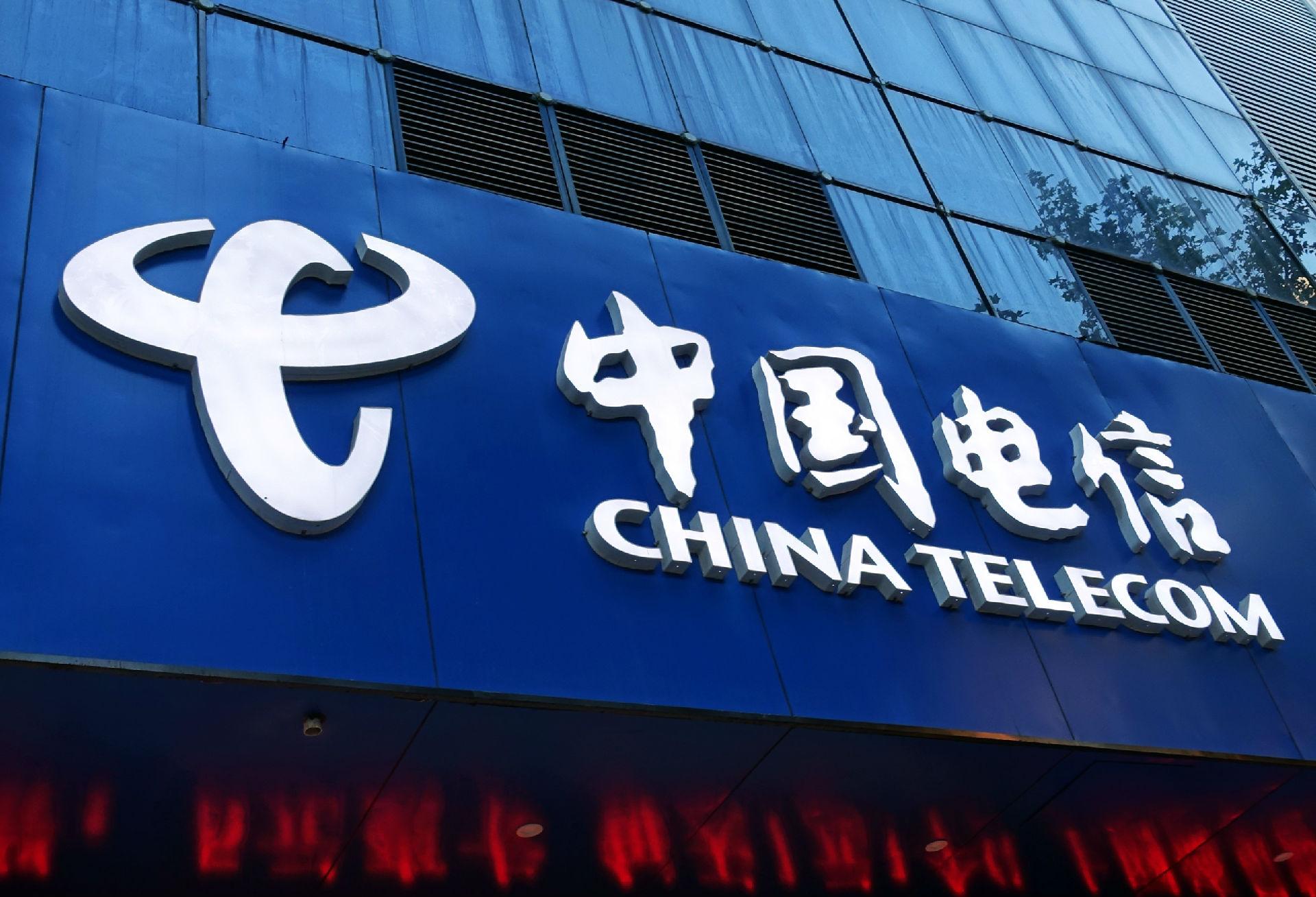 作家六六投诉中国电信,霸王条款乱扣费