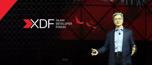 专访赛灵思CEO:基础架构之争并不新鲜,期待中国市场更好发展