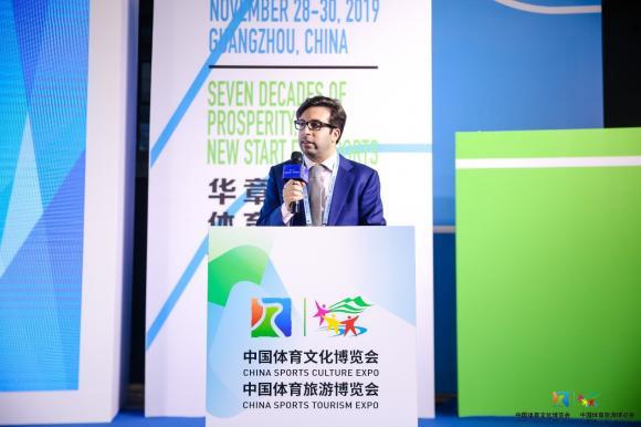 全球视野下的中国足球――国际足球商业论坛在穗召开