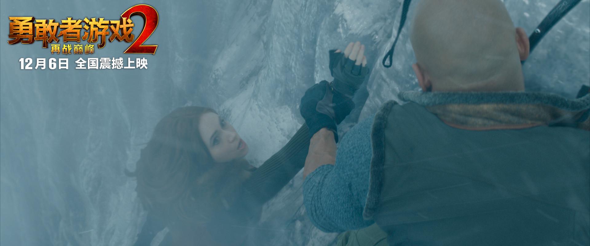 《勇敢者游戏2》12月6日上映!震撼奇观袭来强森搏命燃爆贺岁_北美