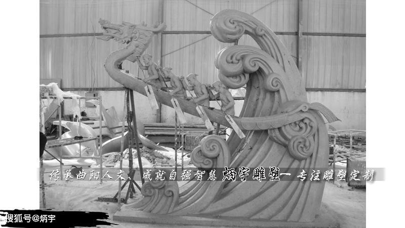 """划龙舟赛龙舟人物雕塑,古代民俗人物雕塑,户外水上运动人物雕塑   据《史记》""""屈原贾生列传""""记载,屈原是战国时期楚怀王的大臣."""