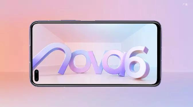 承载青年5G梦想,华为nova6爆款即将问世