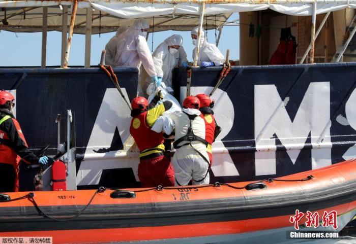 意大利批准2艘慈善船抵达地中海 共载有100多名移民_中欧新闻_欧洲中文网