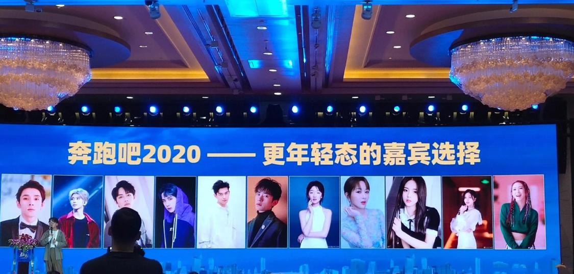 网爆《奔跑吧》邀请杨超越做嘉宾,男嘉宾阵容有林更新和沙溢
