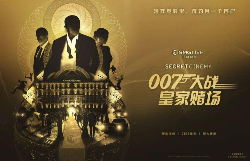 全新一代捷豹XEL正式上市!你和007之間只差一個它