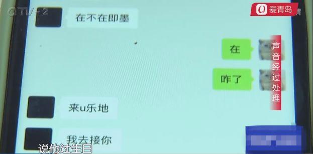 青島18歲女孩遭強奸反被指賣淫,警方通過調查還她清白
