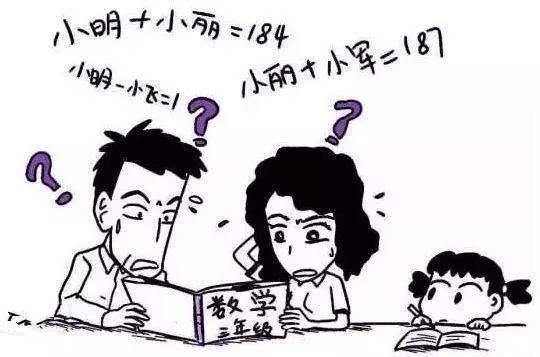 北京聚师网:锻炼记忆力的天价VIP协议班无效如何退费?-聚师网教育
