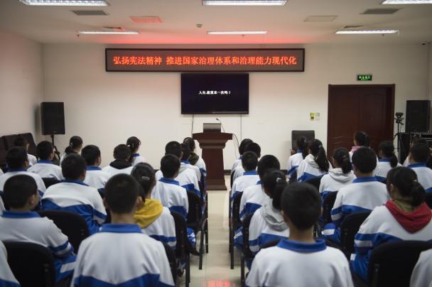 弘扬宪法精神推进戒毒法治现代化——北京市戒毒管理局举办开放日活动