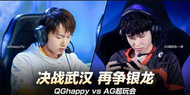 王者榮耀:AG超會玩發布《歸去》紀錄片,總決賽能否涅槃重生_選手