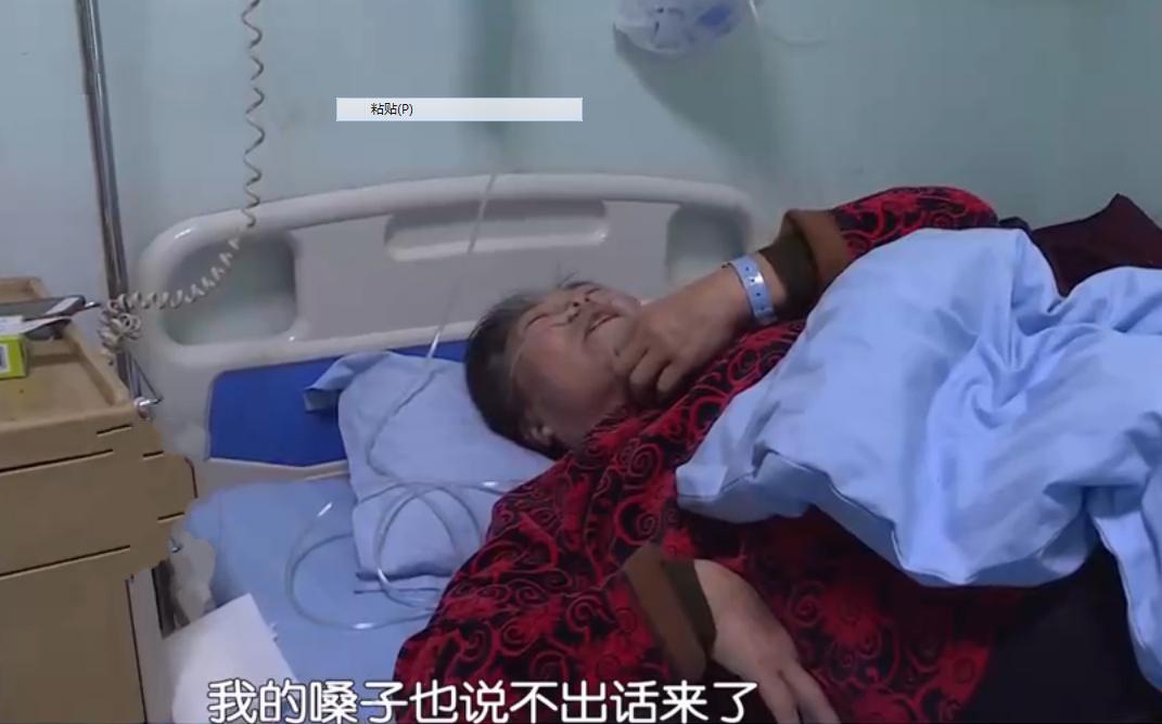胶州一老人做小手术意外住进ICU 医院:医疗意外