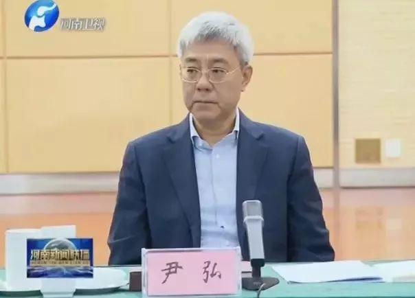 """履新河南,尹弘將帶來哪些""""上海經驗""""?"""