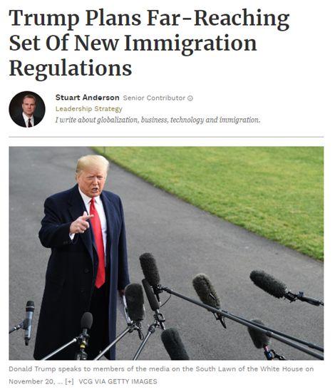 美国留学移民政策又要有变动?H-1B和OPT或将受影响!
