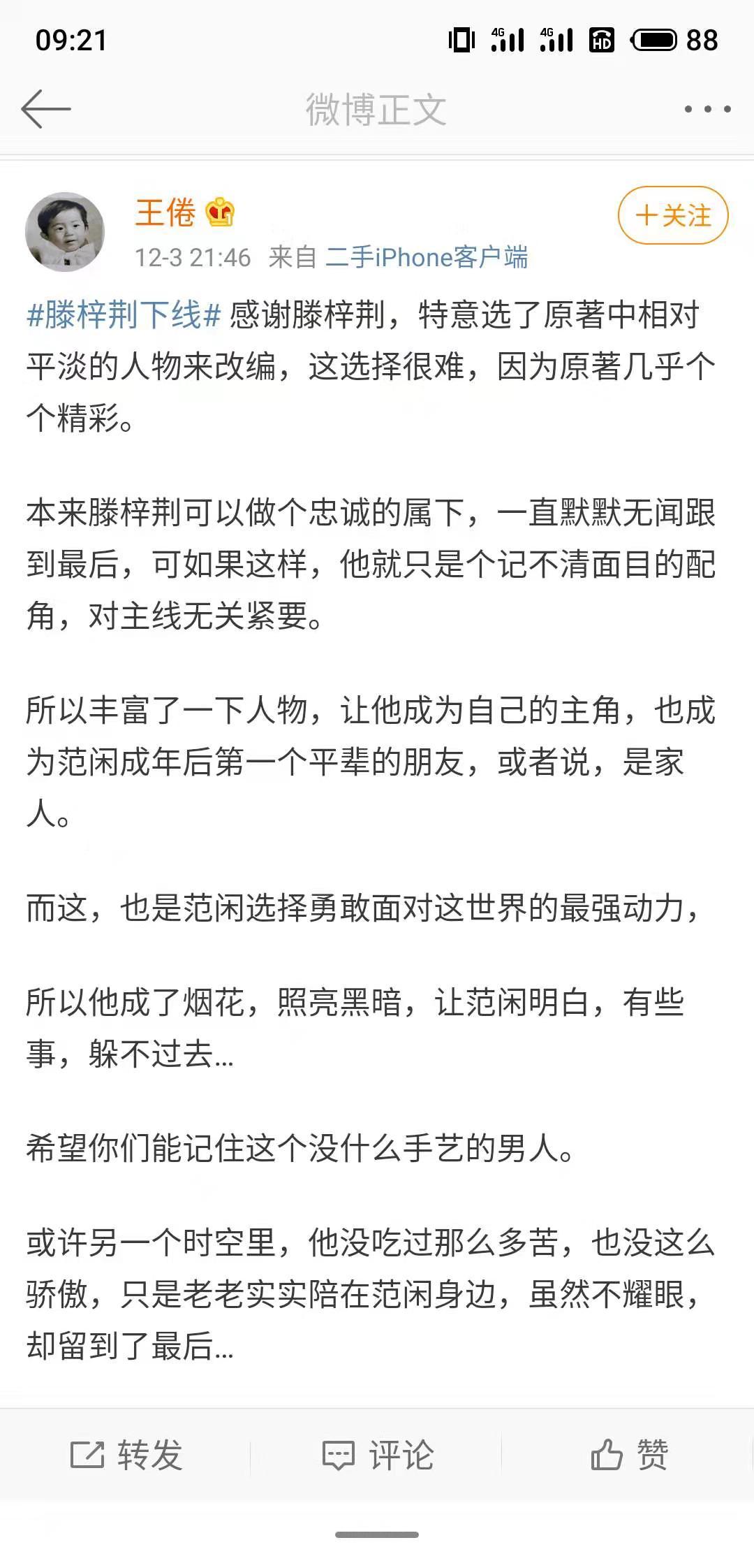 余庆年曲谱_余庆年演员表全部演员