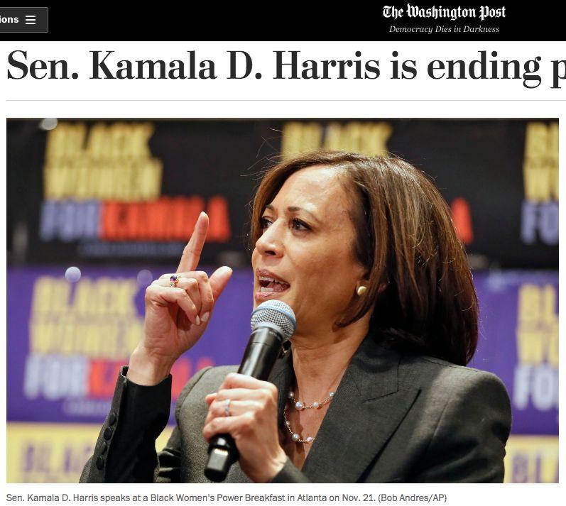 卡玛拉·哈里斯退出2020美国民主党总统候选人角逐