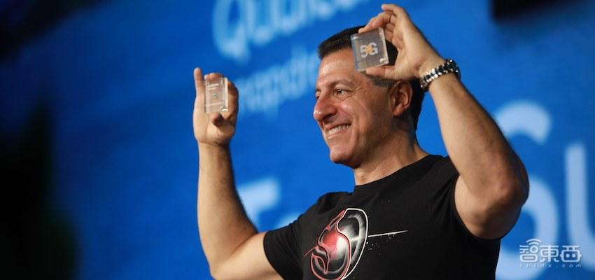高通最强芯骁龙865来了!5G网速全球最快,AI算力翻倍,小米OPPO抢首发