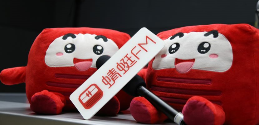 http://www.k2summit.cn/qianyankeji/1559216.html