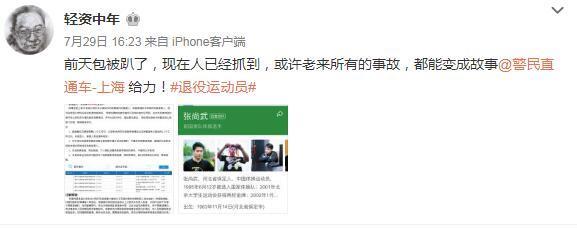 http://www.weixinrensheng.com/tiyu/1196941.html