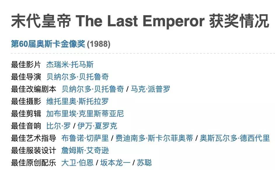 亚洲第一美男的前半生 亚洲 美男 第21张